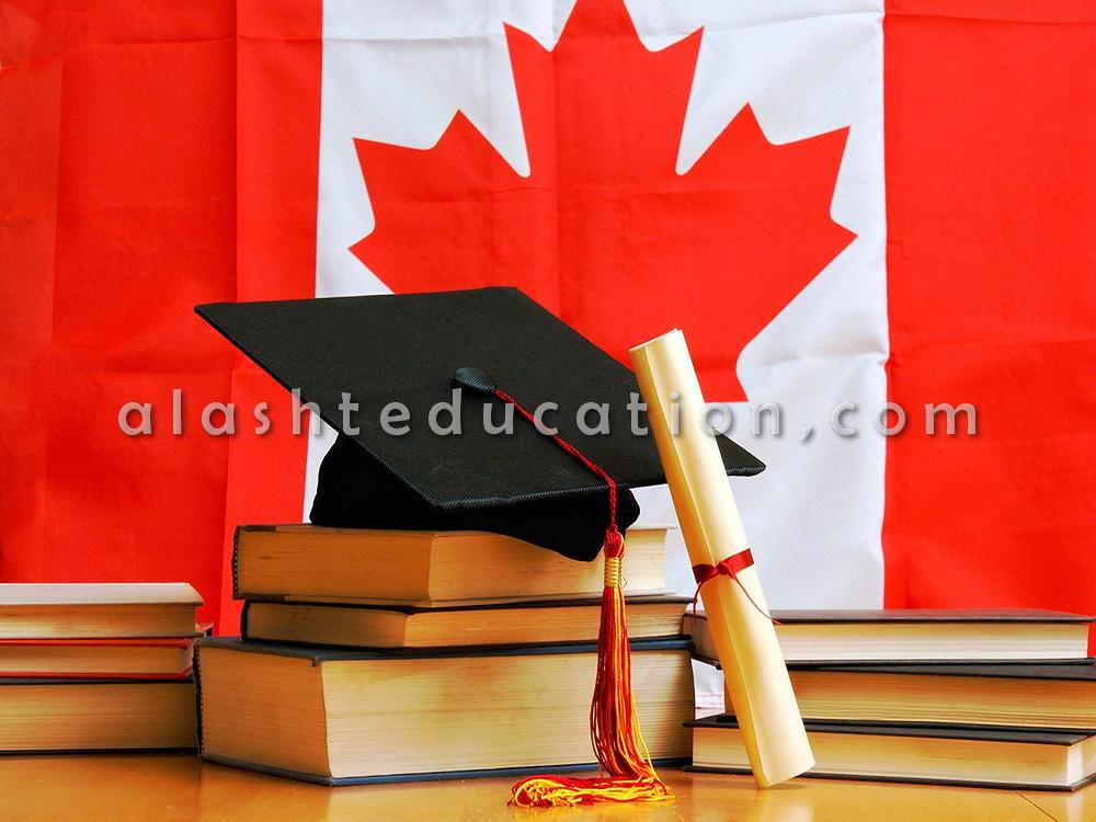 پذیرش تحصیلی کانادا