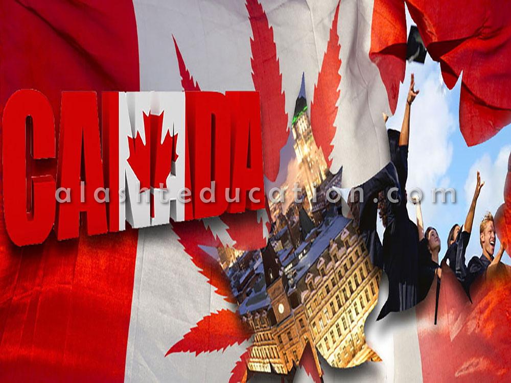 پذیرش دانشگاه های کانادا