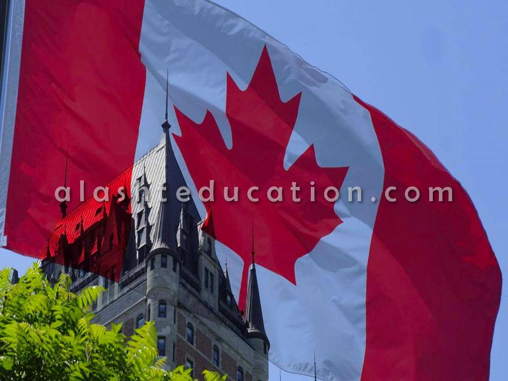 اقامت تحصیلی کانادا