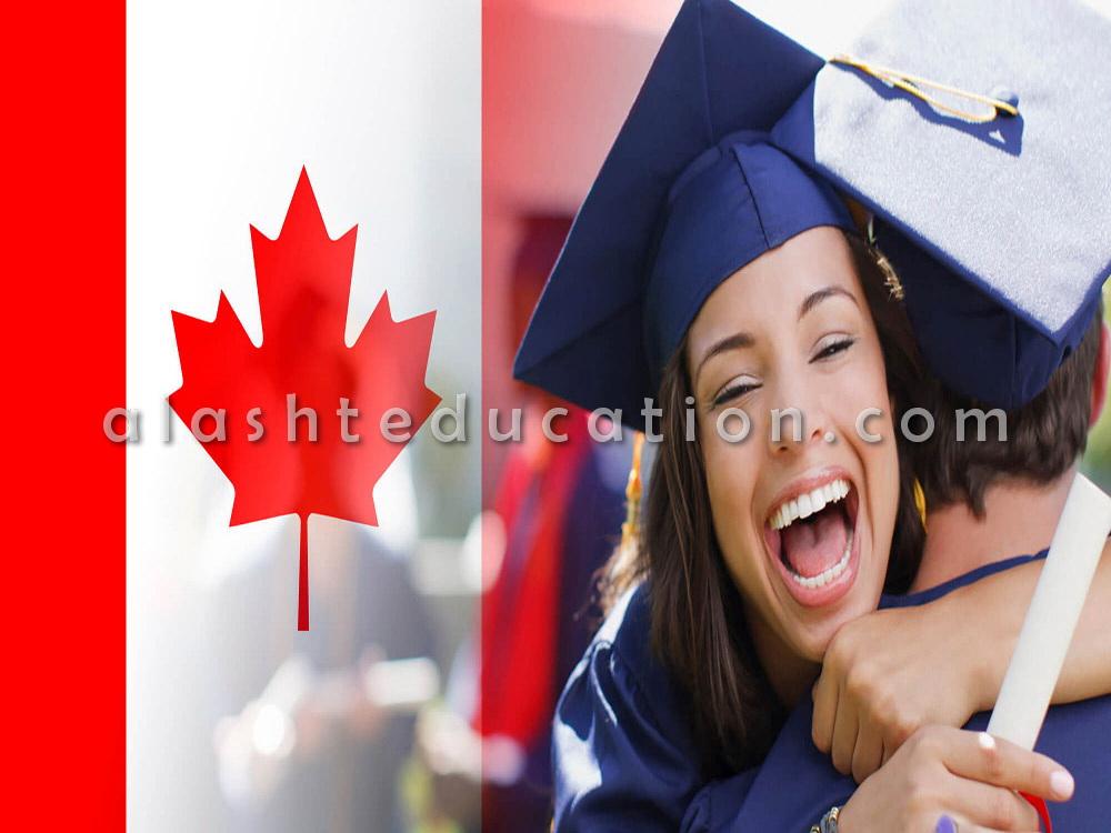 دریافت بورسیه تحصیلی کانادا