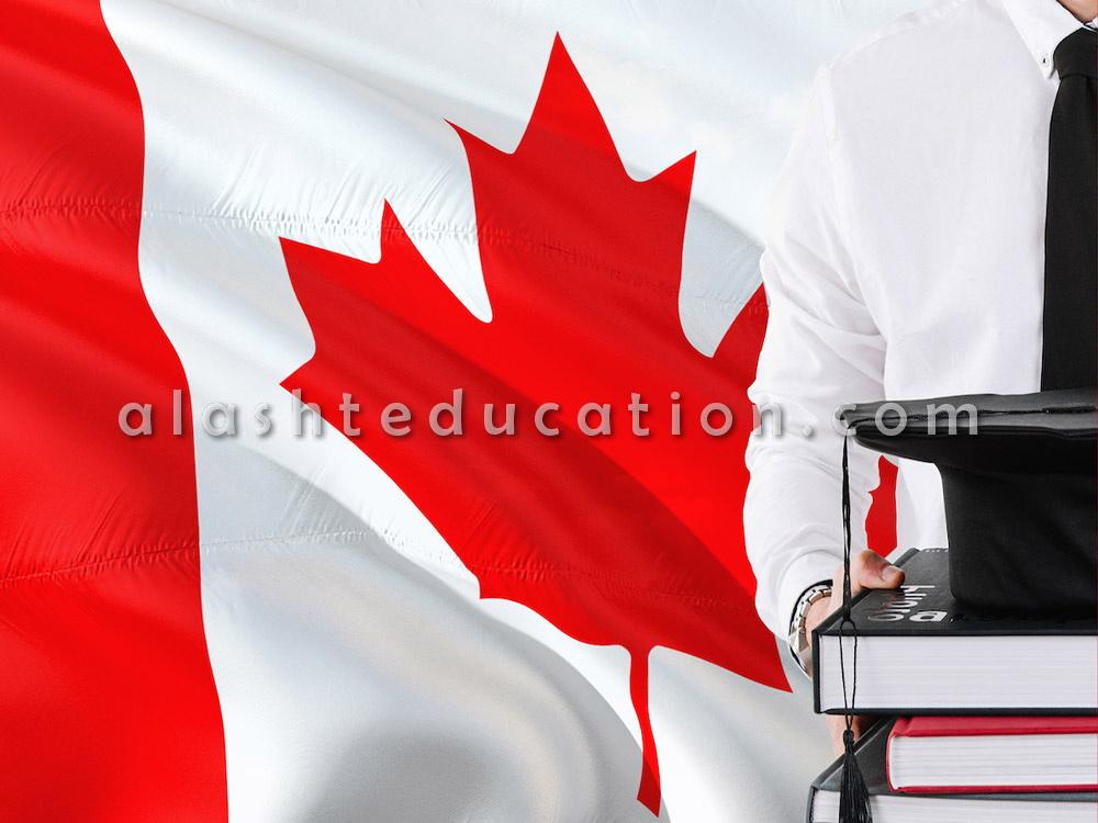 مشاوره تحصیلی کانادا
